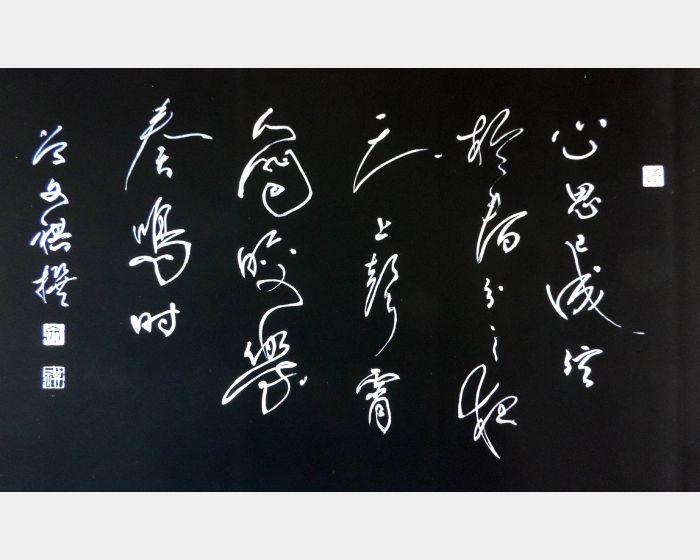 曾文祺-心弦