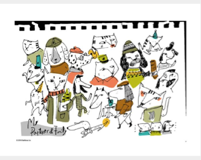 林彥良-Animal party 01(5版)