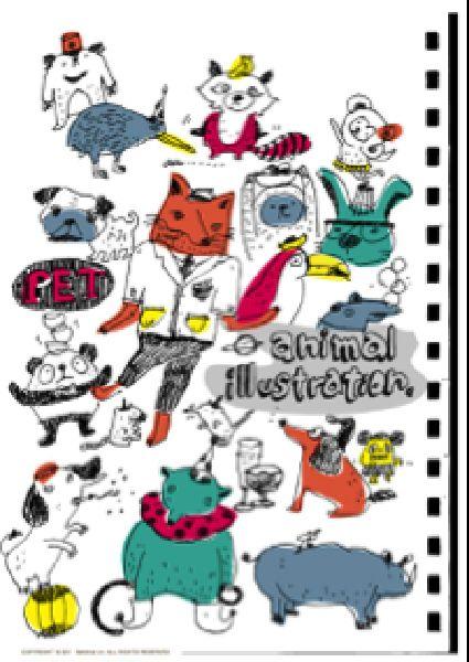 林彥良-Animal party 02