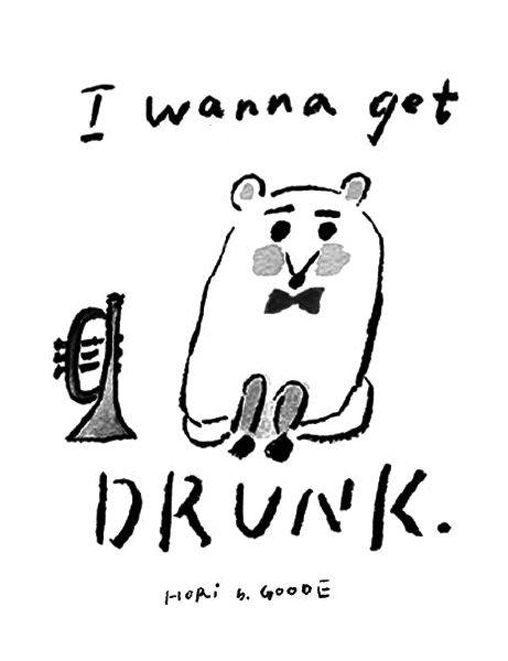 紅林- I wanna get Drunk.