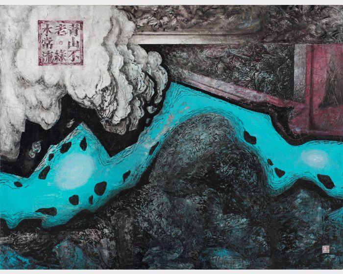 洪根深-青山綠水