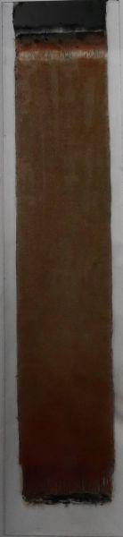 林勤霖-17-42 格物系列二