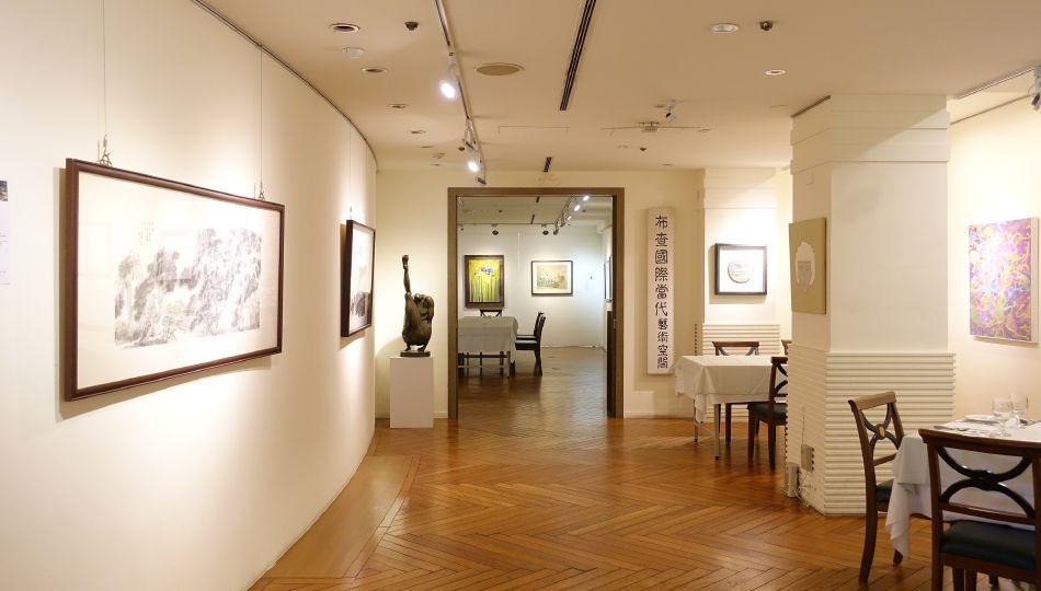 布查國際當代藝術空間