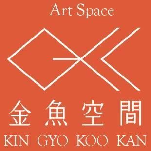 Art Space 金魚空間