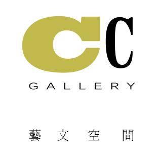 CC Gallery