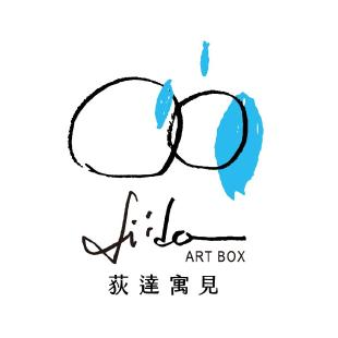 荻達寓見 diida ART BOX
