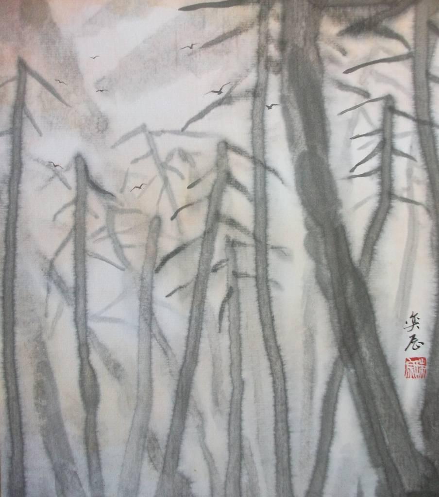 魏奕辰(瑞宗) - 黃昏歸鳥