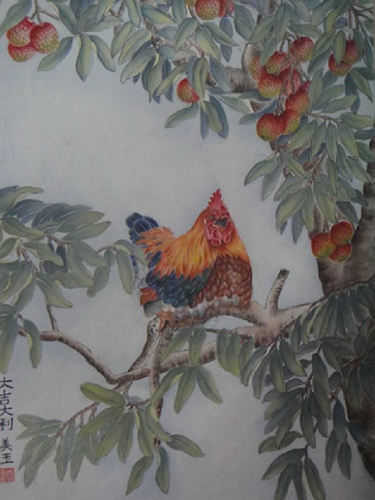 周美玉 - 大吉大利