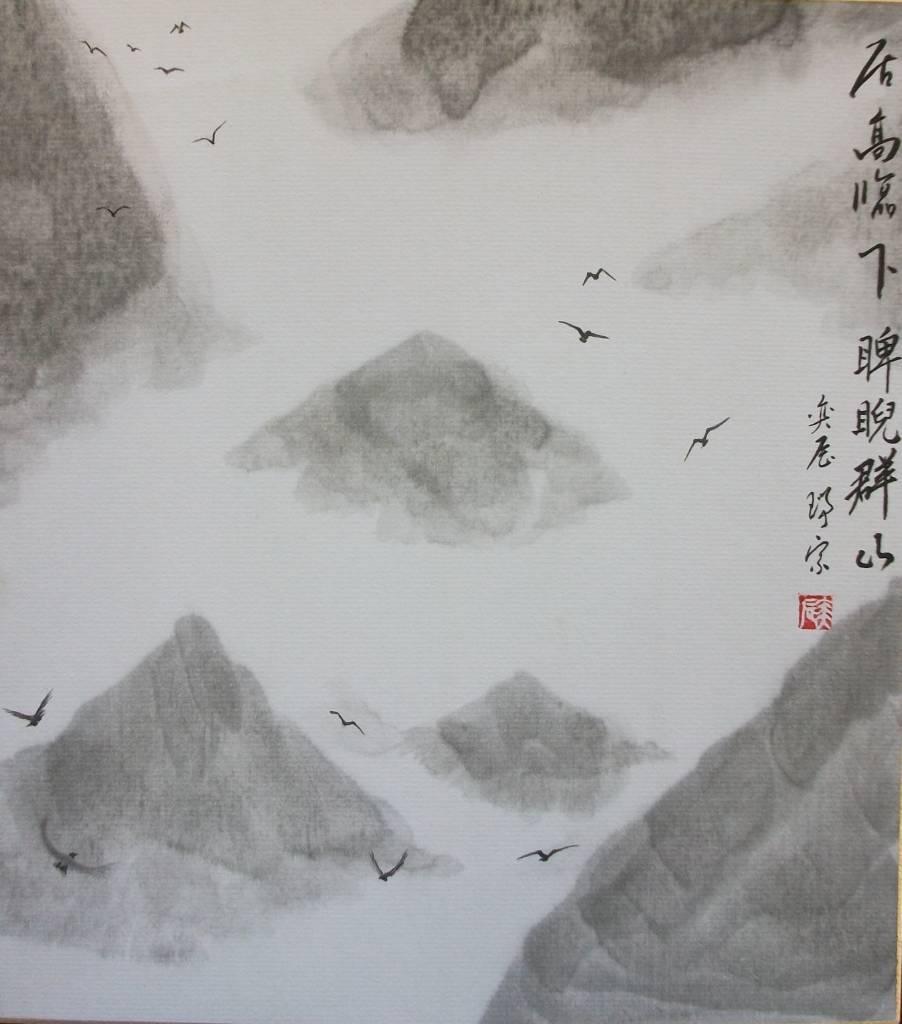 魏奕辰(瑞宗) - 居高臨下
