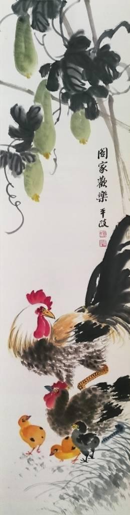 蔡平政 - 闔家歡樂