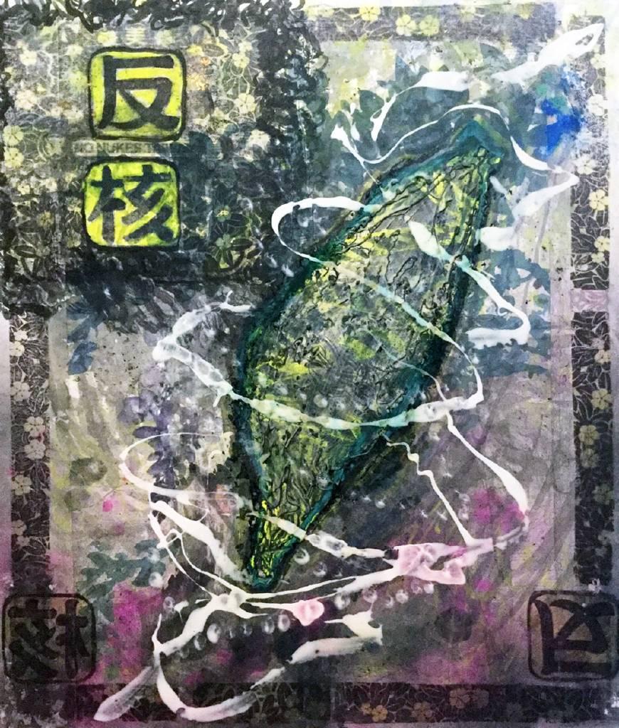 尤瑞瑗 - 我愛台灣、不要核災
