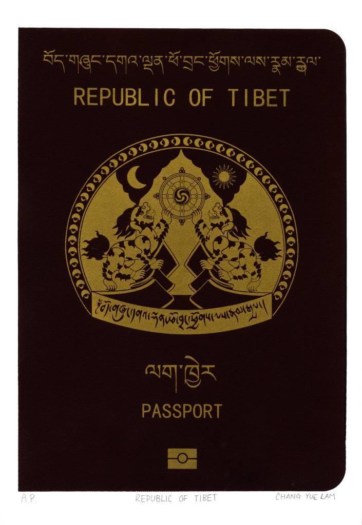 鄭裕林 - 烏托邦聯盟護照 - 西藏
