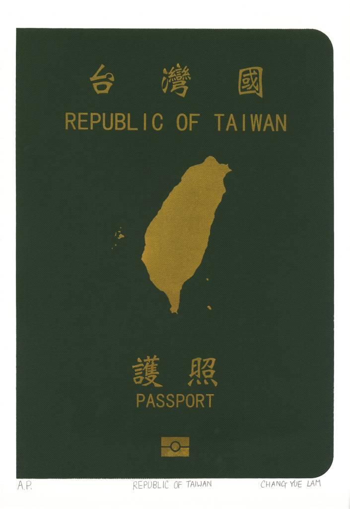 鄭裕林 - 烏托邦聯盟 護照- 台灣