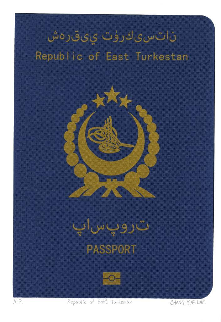 鄭裕林 - 烏托邦聯盟護照 -新疆