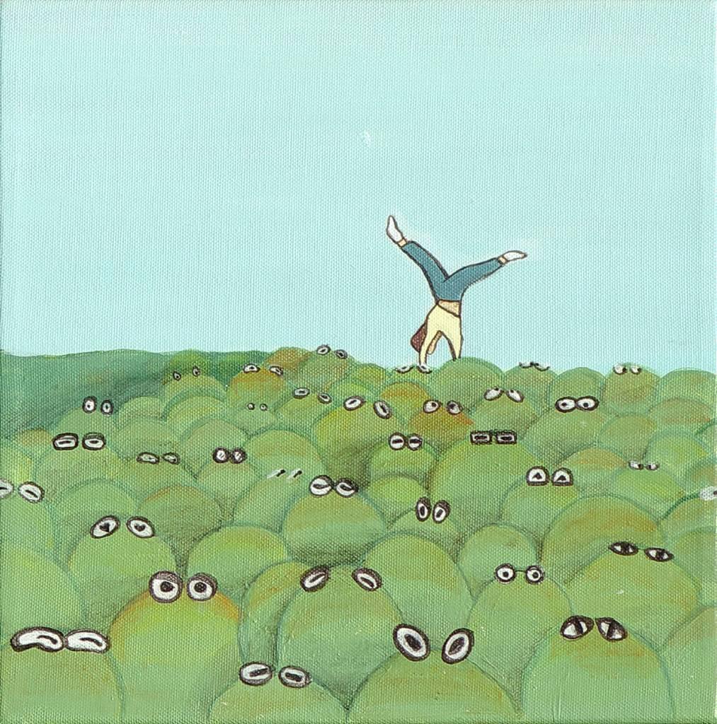 黃姿瑜 - 《狗大- 倒立邊緣人系列》