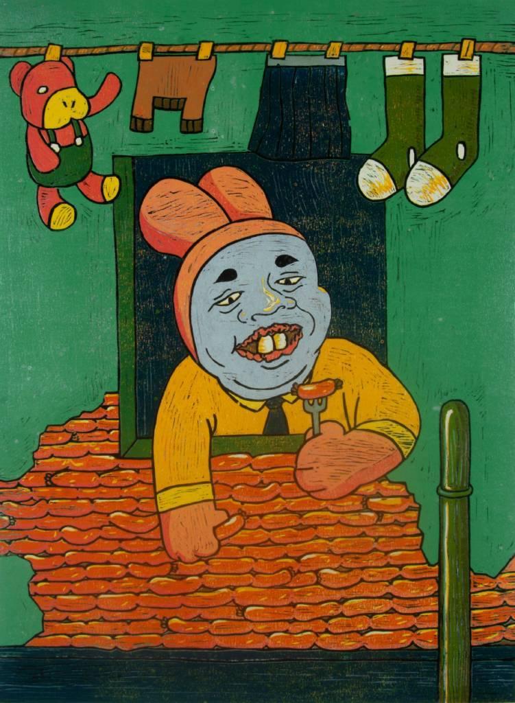 林威柔 - 大知與香牆