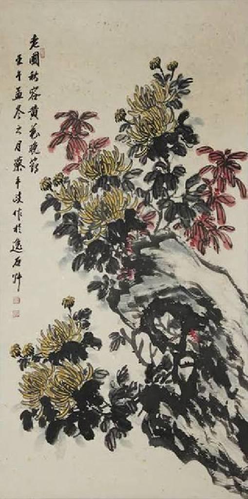 蔡平政 - 老圃秋容