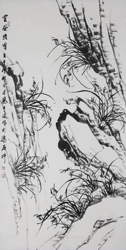 蔡平政 - 空谷幽香