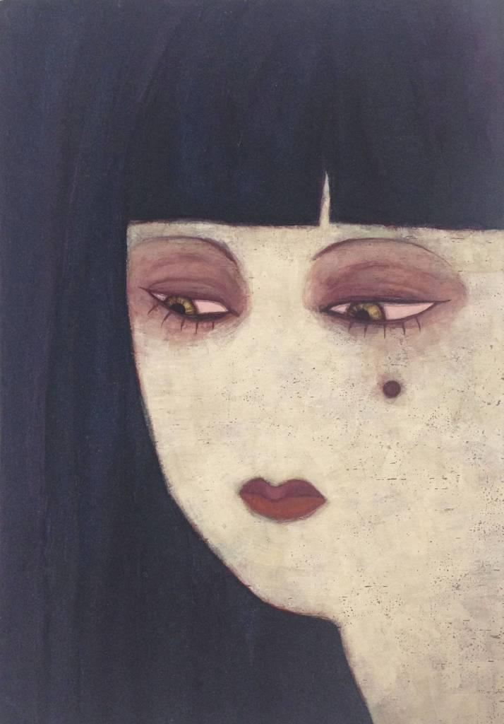 江文瑛 - 有淚痣的女人