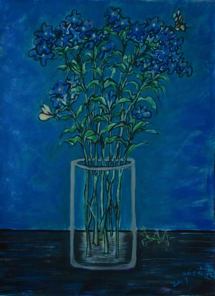 秀子 - 瓶裡的小藍花