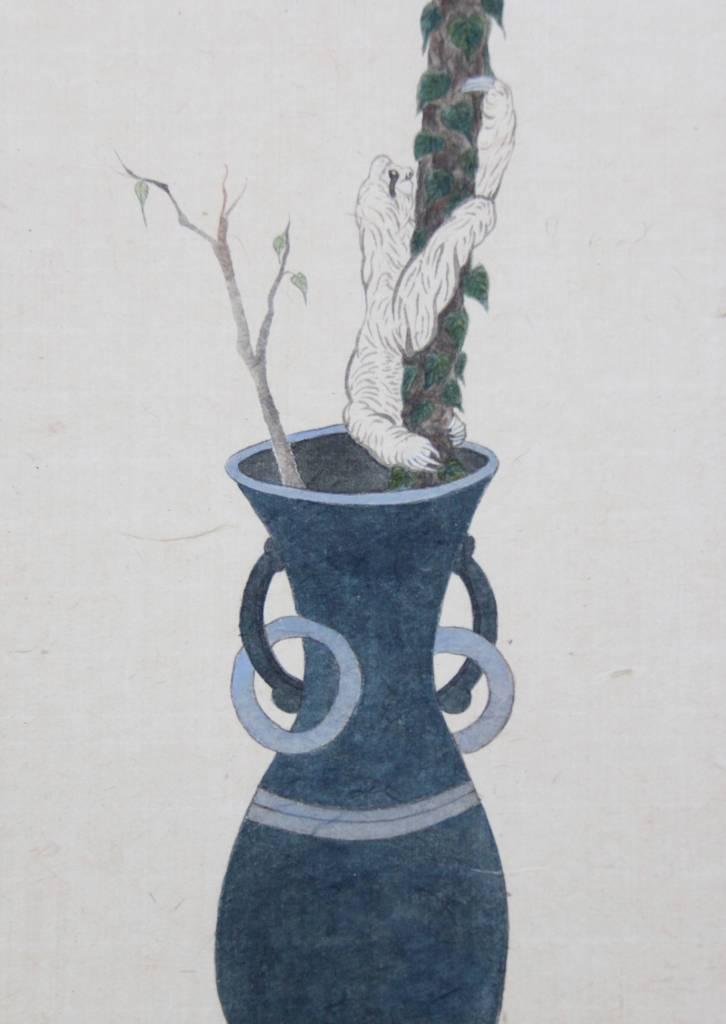 周欣儀 - 盆中景16