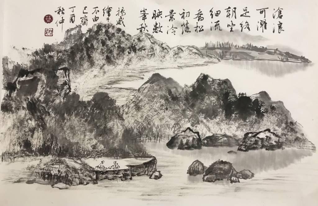 蔡揚威 - 冷映峰秋