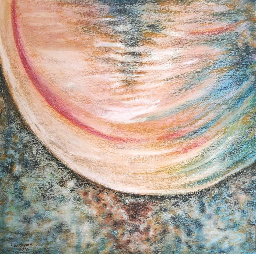 孟憲平 - 微笑星球 smiling planet (SF16.10032.100)