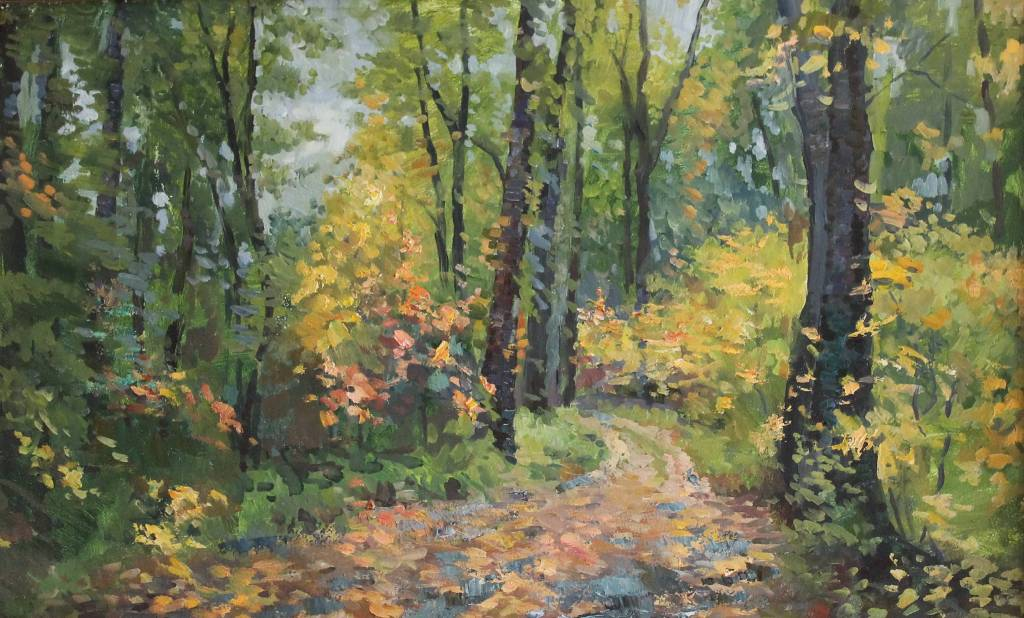 Pavel Veselkin - A Pathway