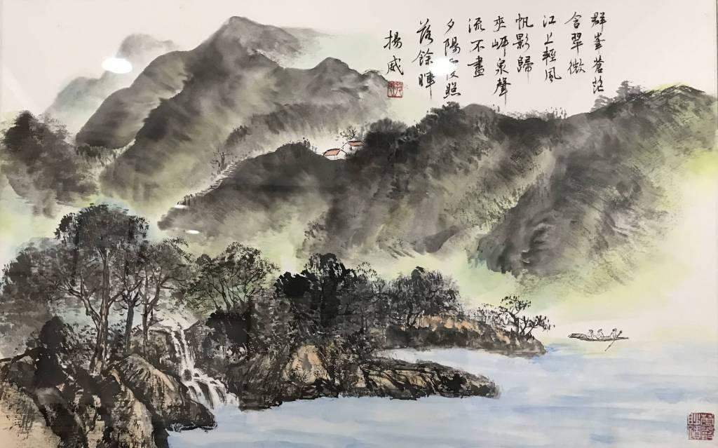 蔡揚威 - 清山文薈