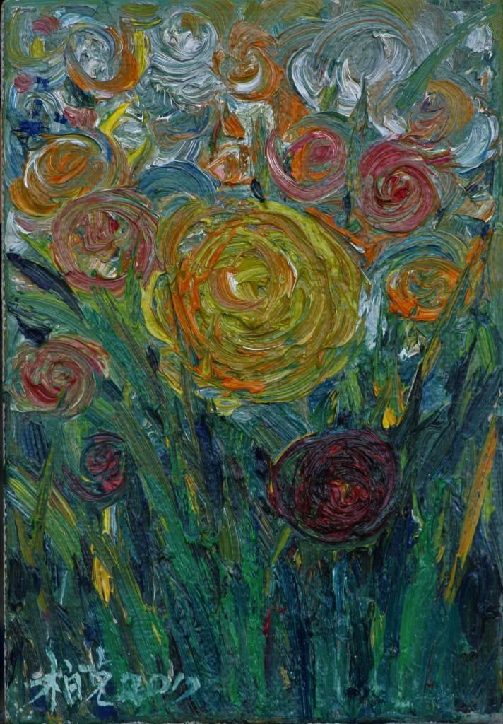 潘柏克(柏克創藝) - 心花朵朵