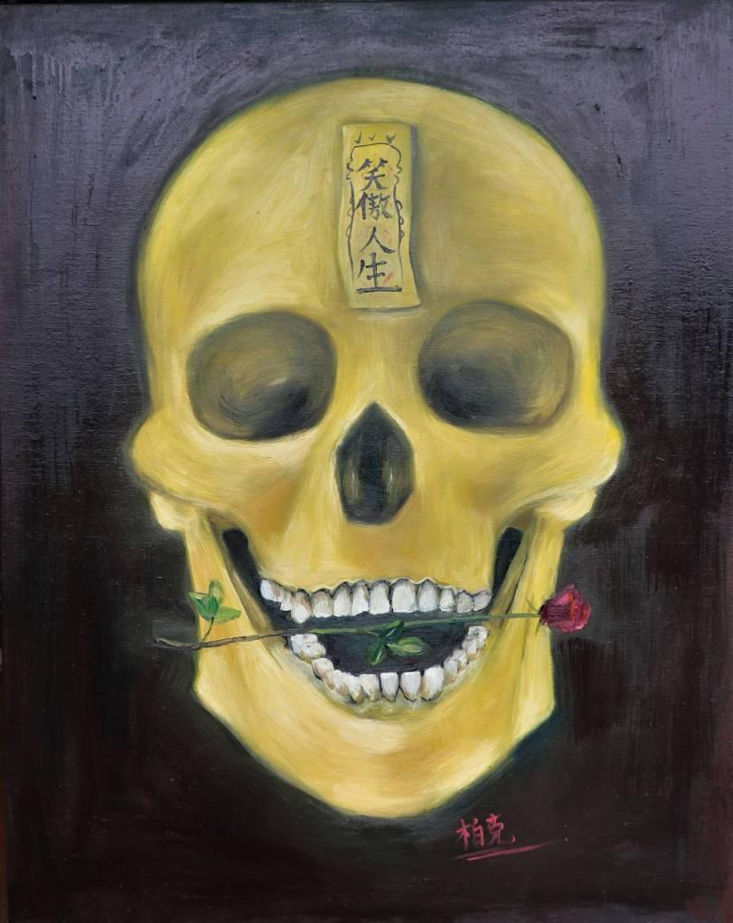潘柏克(柏克創藝) - 笑傲人生 Smile at Human Life