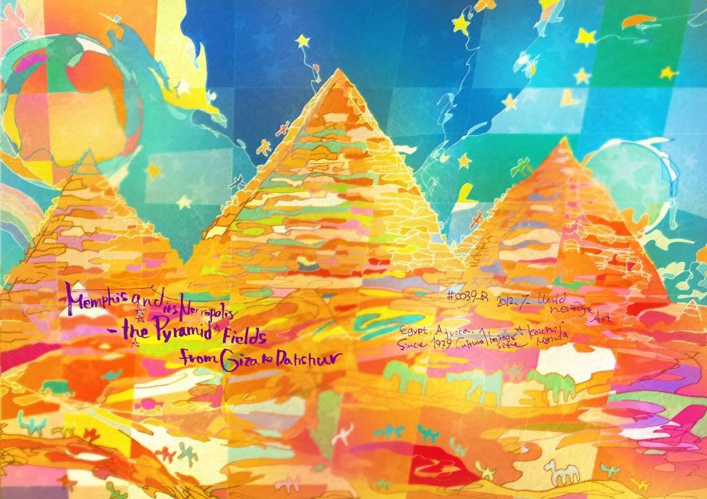 松田光一 - 埃及-孟菲斯金字塔群