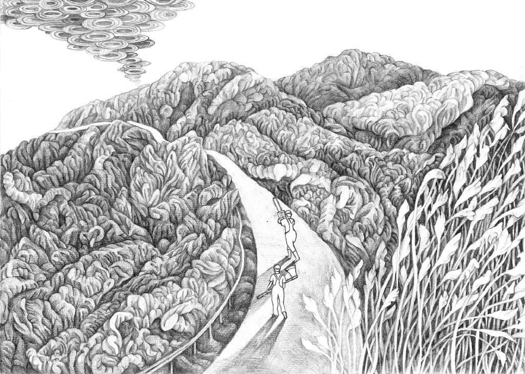王韻羚 - 桃花源-不厭亭