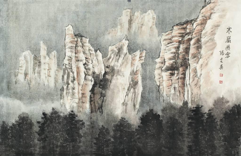 陽芝英 - 寒巖積雪