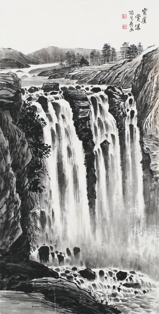 陽芝英 - 雲崖賞瀑