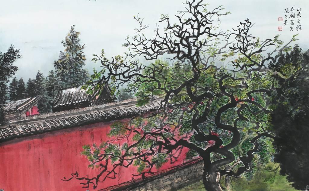 陽芝英 - 奇樹寫生