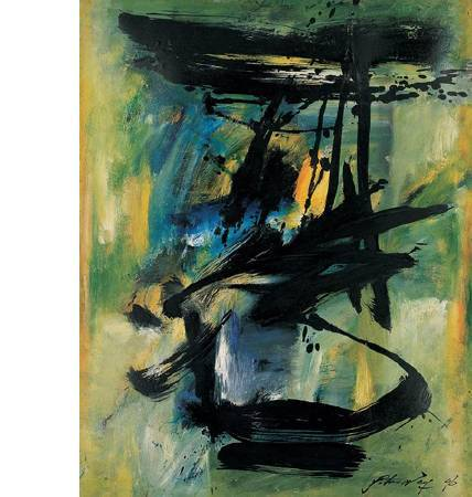 魏樂唐 抽象 布面油畫 1996