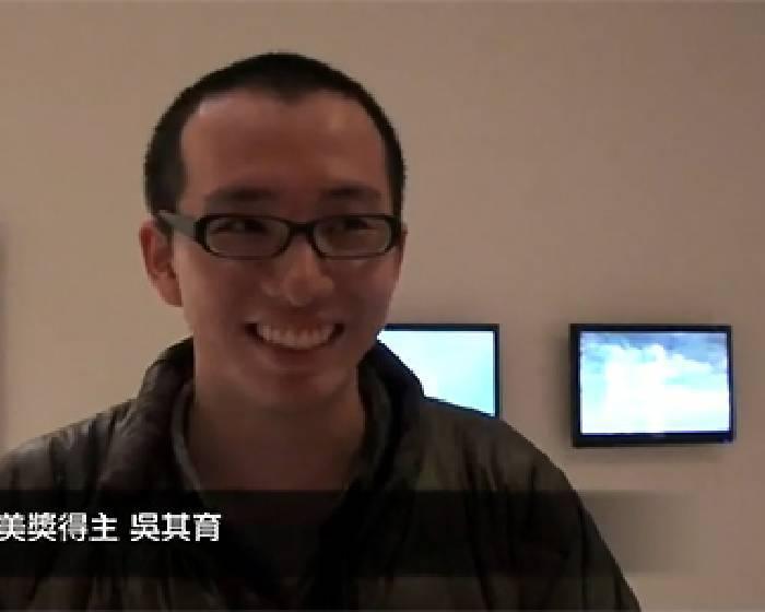 高雄市立美術館【2010高雄獎】高雄獎得主導覽影片