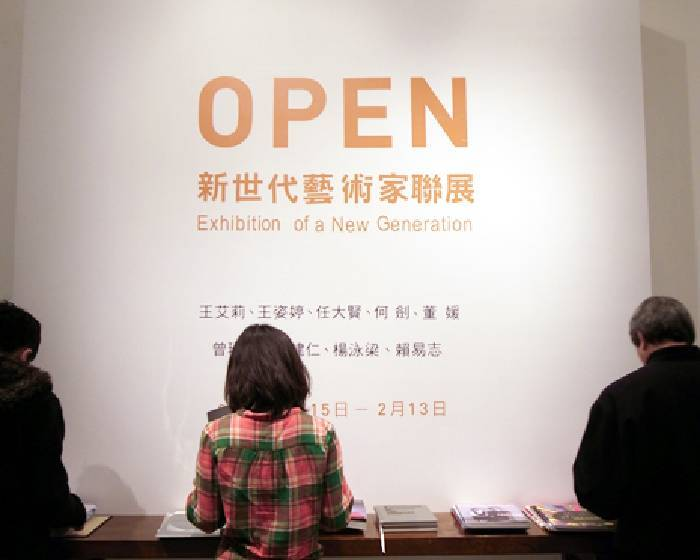 寒舍空間【Open 新世代藝術家聯展】