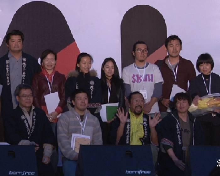 華山1914文創園區:【2011 GEISAI TAIWAN#3 】