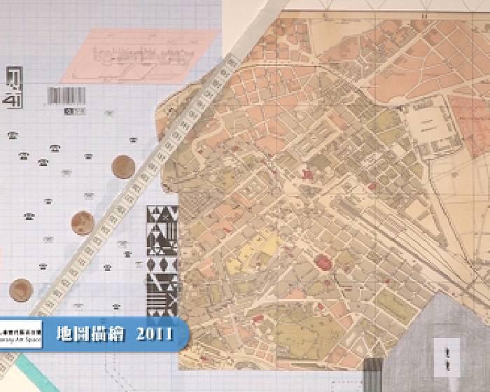 八樓當代藝術空間:【小屋及其周遭風景】楊蕙菁 個展