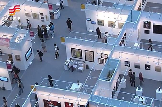 2012台北國際藝術博覽會
