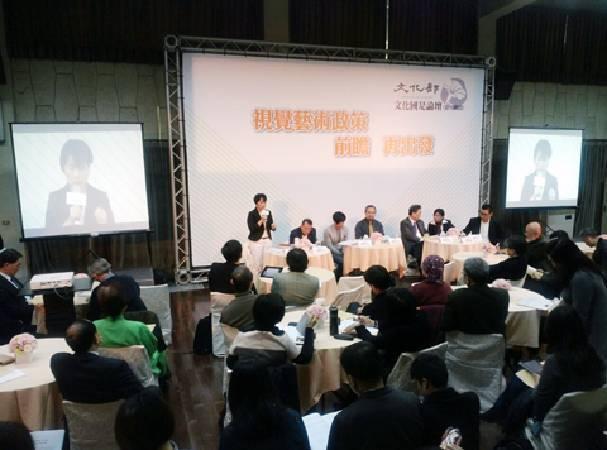 文化部於文化國是會議上說明,今年視覺藝術的預算為4億7千2百萬。