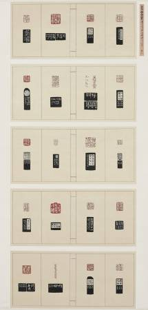 《古今會一爐》古耀華。圖/國立台灣美術館提供。
