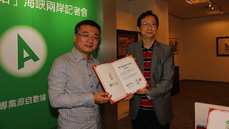 雅昌藝術網總經理朱文軼(左)與帝圖集團董事長劉熙海共同簽署結盟契約。圖/非池中藝術網