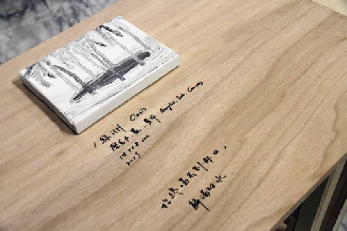 劉致宏,〈綠洲〉,現於台北市立美術館展出。圖/非池中藝術網攝。