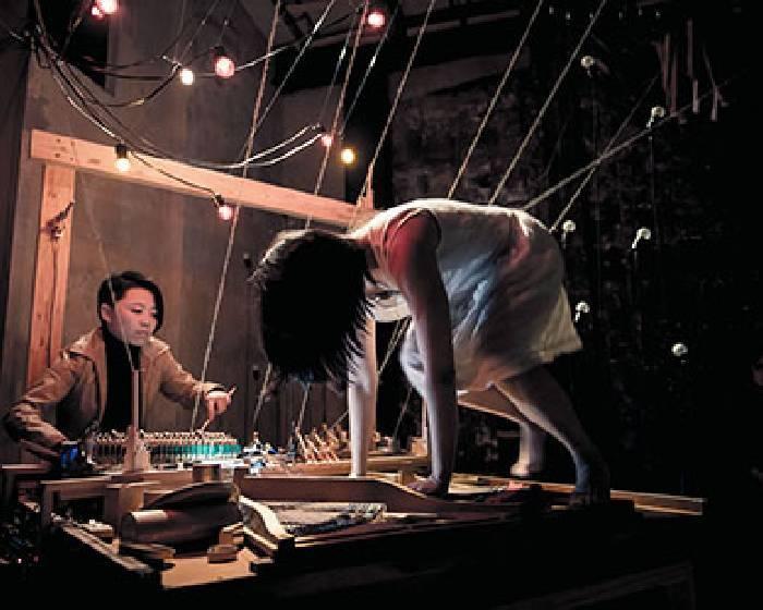 財團法人台新銀行文化藝術基金會:【第十二屆台新藝術獎大展】