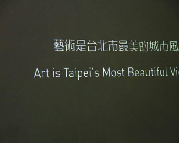 大內藝術區成立 畫廊做鄰居