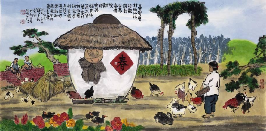 鄭善禧,《農家樂》,2014。圖/聞名畫廊提供。