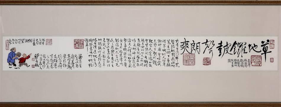 鄭善禧,《草地鑼鼓》,2010。圖/聞名畫廊提供。